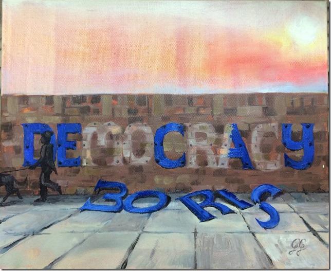 boris-decay-4-1024x837